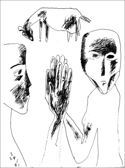 <em><strong>Untitled</strong></em>. Pen and ink on paper, 7 x 9.5 inches, 1981
