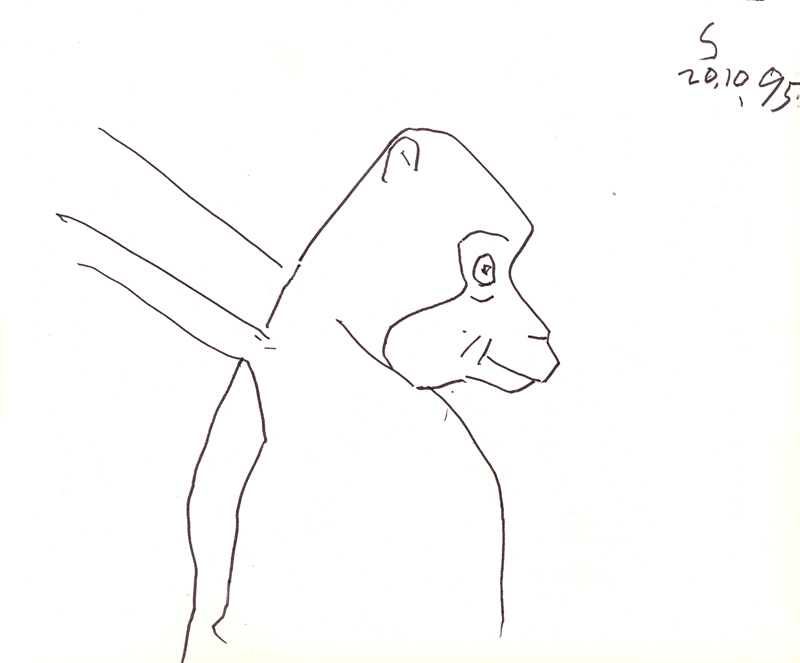 <em><strong>Untitled</strong></em>. Pen on paper, 8 x 10.5 inches, 1995