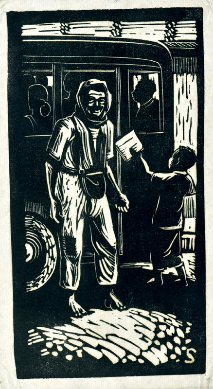 <em><strong>Untitled</strong></em>. Woodcut, 3.5 x 7 inches, early 1950s