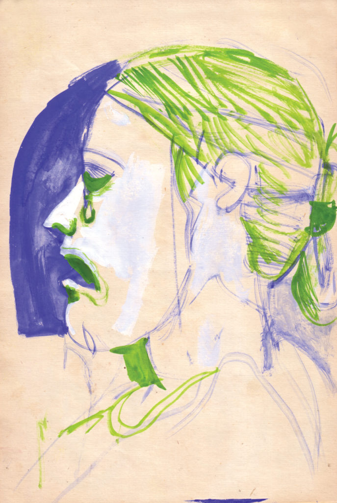 <em>Untitled</em>. Watercolour on paper, 7.25 x 10.75 inches, 1979-80