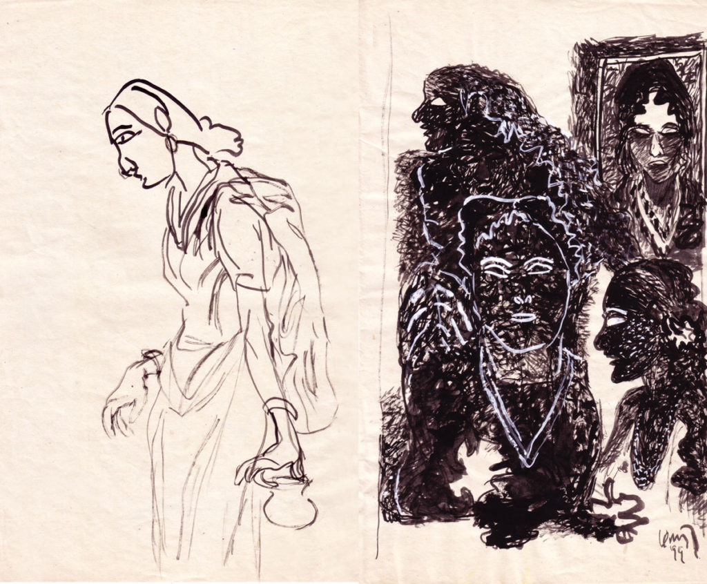 <em>Untitled</em>. Ink and watercolour on paper, 14.5 x 11.5 inches, 1999