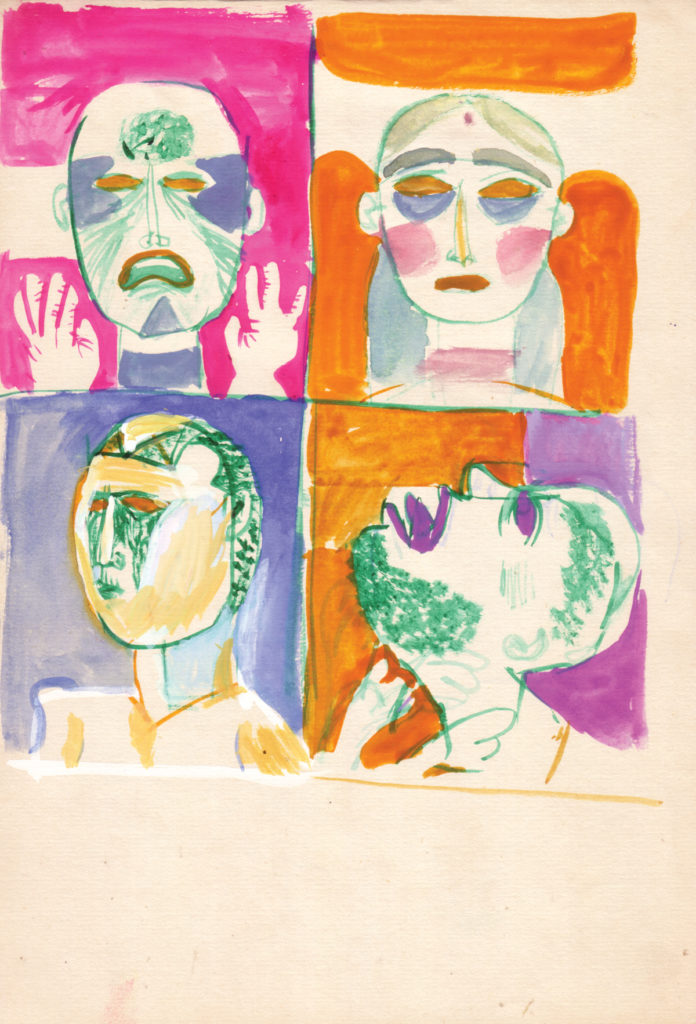 <em>Untitled</em>. Watercolour on paper, 7.25 x 10.75 inches, c.1979